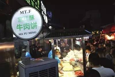 """""""宮廷酥牛肉餅""""走紅之后—記寧夏80后小伙蒙繼榮的道與義"""