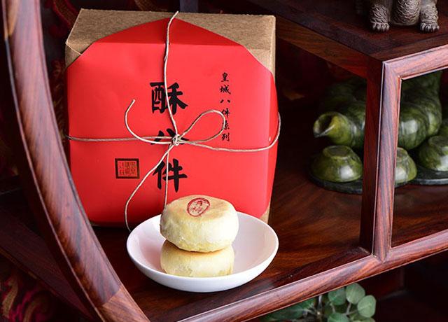 飲食歷史|老北京糕點的美食文化