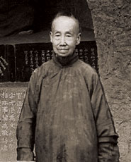 中国近现代书画大师:吴昌硕