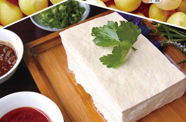 豆腐菜640.jpg