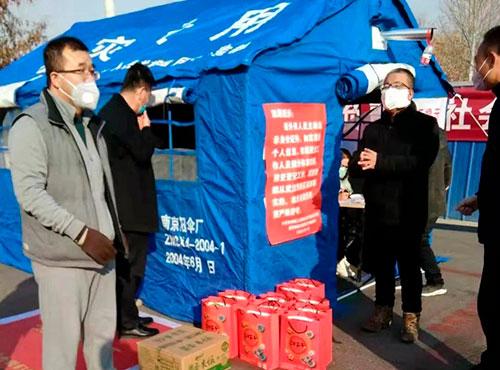 疫情當前,寧夏伊眾源為防控一線工作人員提供健康食品