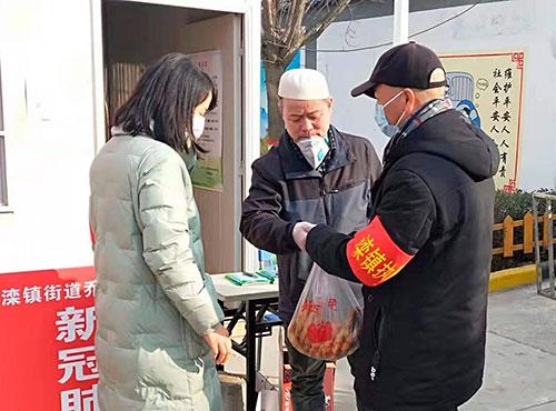 西安建基為疫情防控工作人員和群眾贈送約16萬元蔬菜和套餐