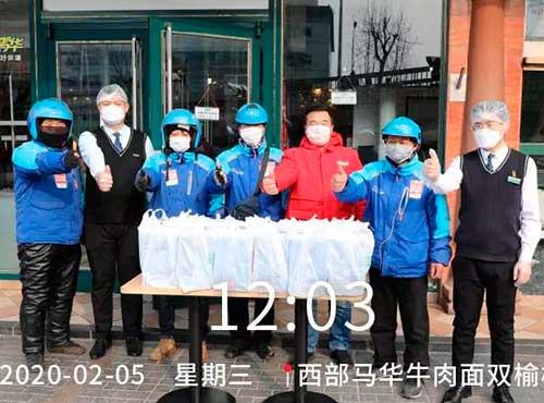 西部馬華食府為北京大興機場、海淀醫院等防控一線人員免費送餐