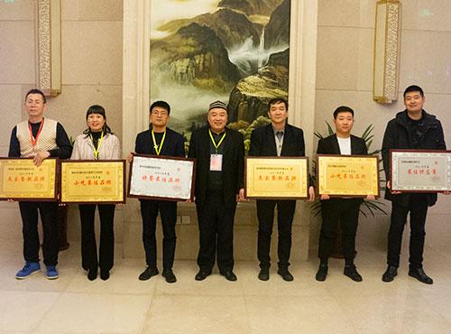 熱烈祝賀陜西一批清真餐飲企業和個人榮獲獎項