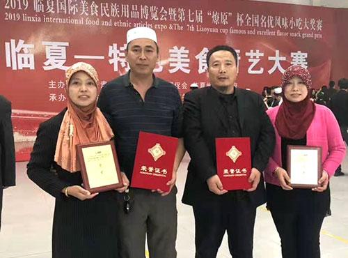 西安腊牛肉夹馍、biangbiang面荣获2019临夏博览会美食节金奖