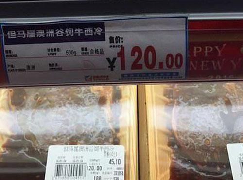 澳大利亞用馬肉冒充牛肉出口到中國,有些賽馬被殺死賣肉