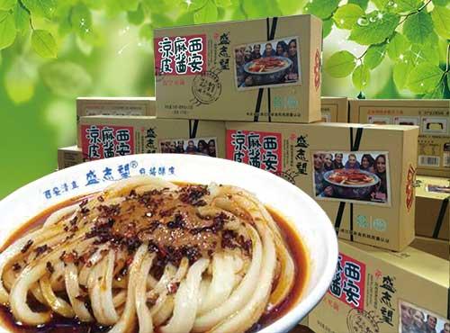 西安盛志望麻醬釀皮  百余年只做一碗盛級味道