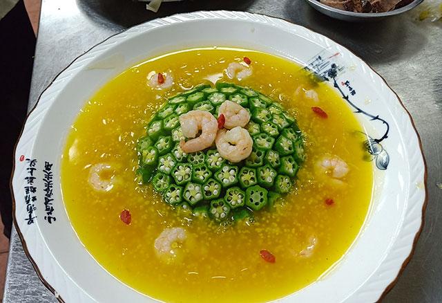 1赵太平菜.jpg