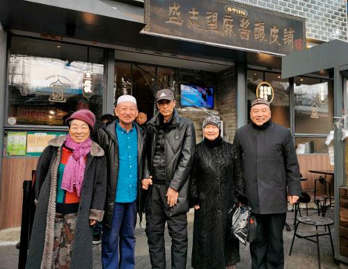 寧夏老毛手抓毛強董事長參觀考察西安部分清真餐飲企業