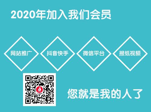 2020年,清真味道網組織架構及會員企業,歡迎您的企業加入!