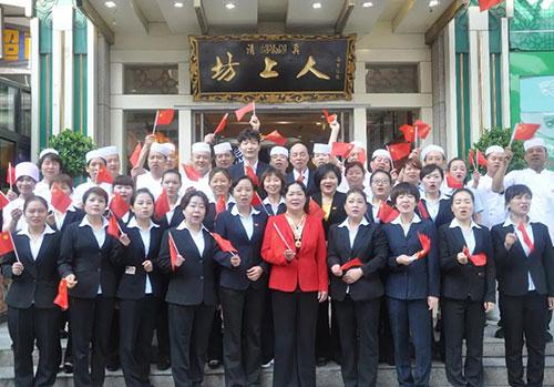 西安坊上人饭庄刘西艳获中共中央国务院中央军委颁发的建国70周年纪念章