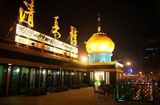 山東省16城市部分清真飯店名錄