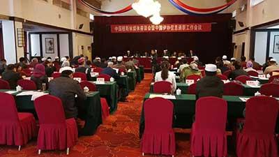 中国穆斯林媒体座谈会在昆明召开
