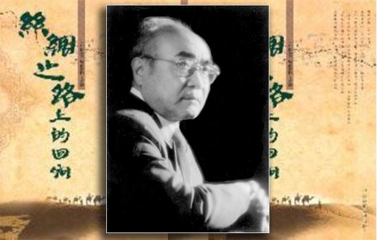 讣告 中国著名回族诗人、高级记者冯福宽先生归真