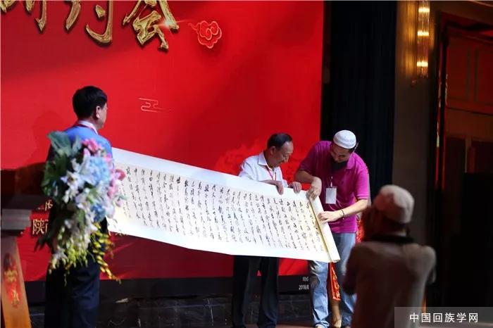马新芳|回族红色记忆研讨会的策划与召开
