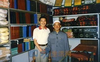 白剑波回忆录插图集—1997年7月在甘肃