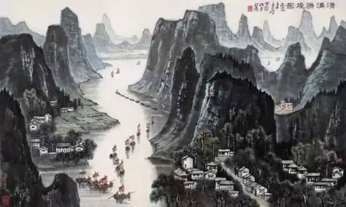 王鲁湘|李可染的水墨艺术:东方既白