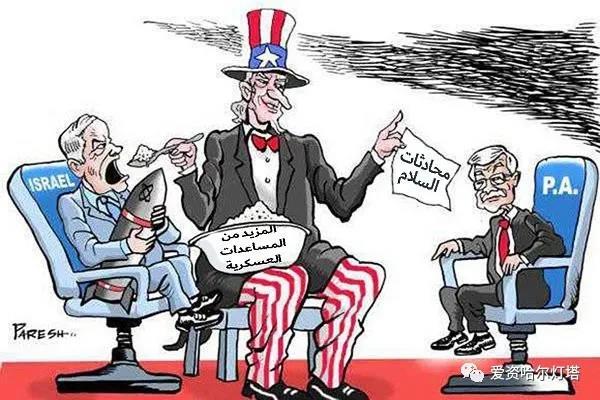 哈比卜·阿里·朱福里长老:巴勒斯坦问题的本质真相